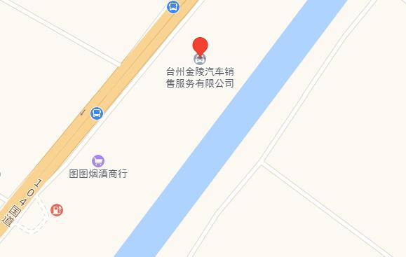 中国人保携手台州金陵汽车举办购车嘉年华-车神网