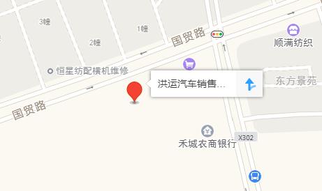 中国人保携手嘉兴洪运汽车举办购车嘉年华-车神网