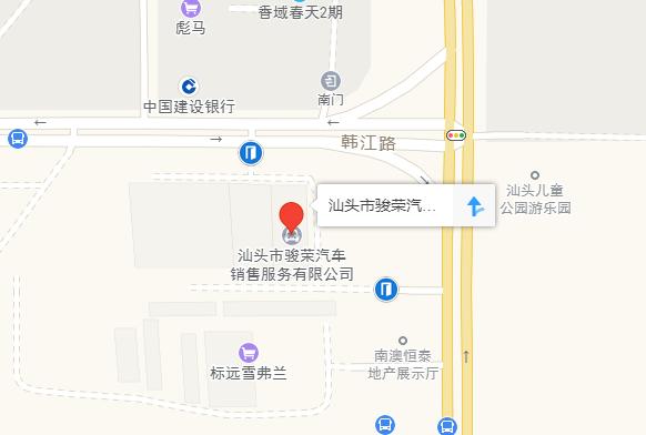 汕头骏荣梅赛德斯奔驰GLA专场购车钜惠-车神网