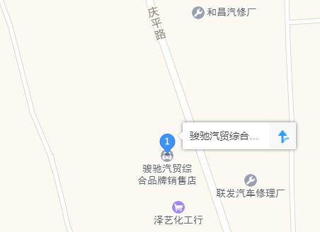中国人保携手骏驰汽贸团购嘉年华-车神网