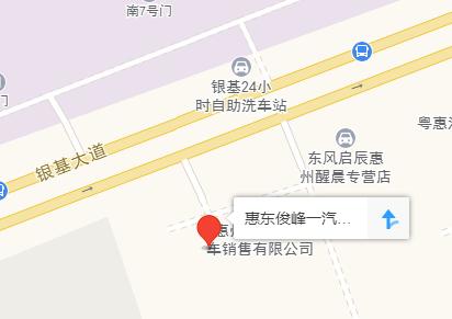 中国人保携惠东俊峰丰田新款荣放及亚洲龙团购嘉年华-车神网