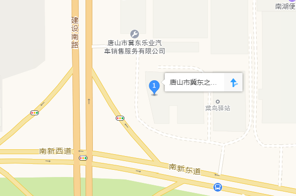 中国人保携手冀东之星奔驰举办购车嘉年华-车神网
