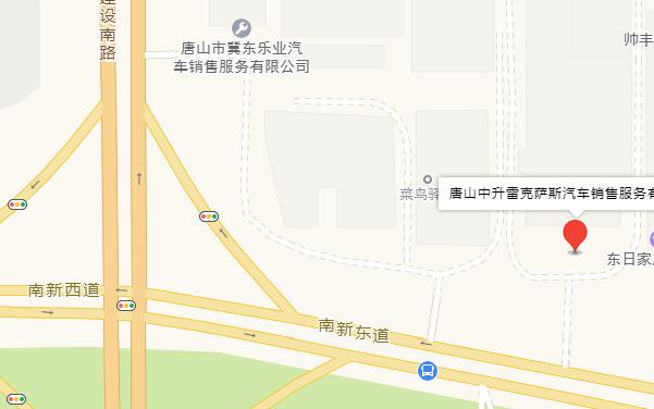 中国人保携中升雷克萨斯举办购车嘉年华-车神网