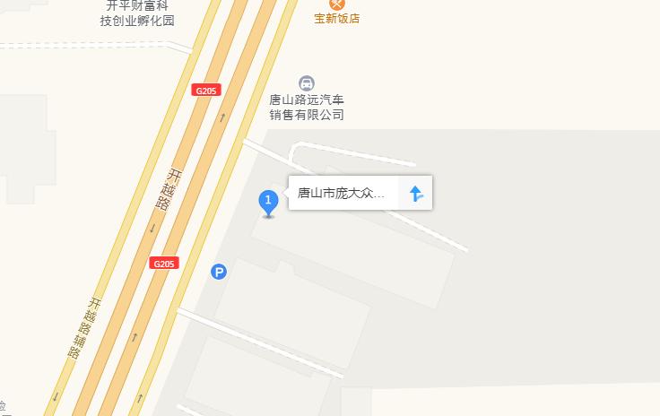 中国人保携庞大众跃一汽大众举办购车嘉年华-车神网