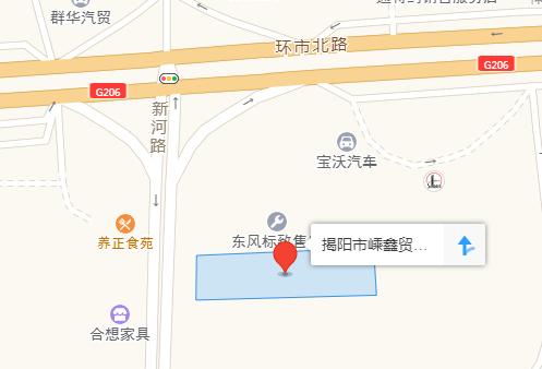中国人保携手揭阳嵊鑫长安欧尚X7预售品鉴会-车神网