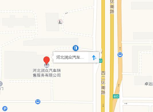 中国人保携手润众上汽大众举办购车嘉年华-车神网