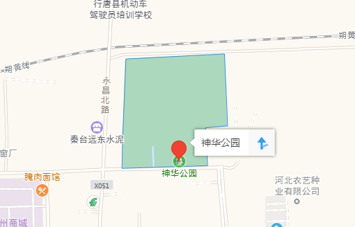 中国人保千城万县购车节行唐车展-汽车氪