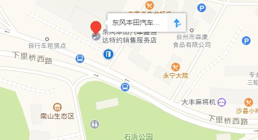 中国人保携手盛通达东风本田举办购车嘉年华-车神网