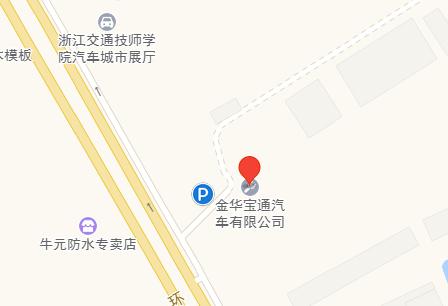 中国人保携宝通一汽大众举办购车嘉年华-车神网