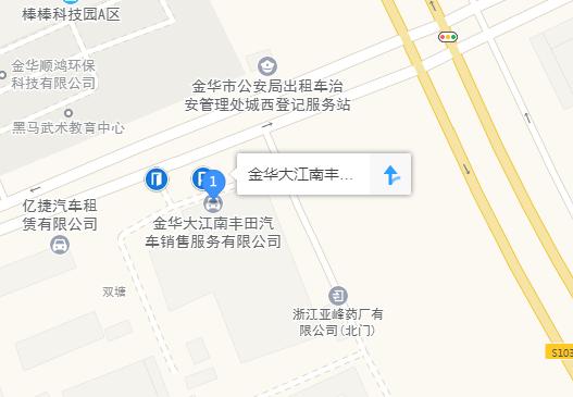中国人保携大江南一汽丰田举办购车嘉年华-车神网