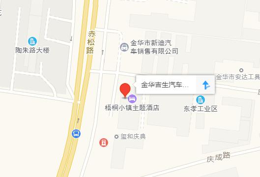 中国人保携吉生吉利举办购车嘉年华-车神网