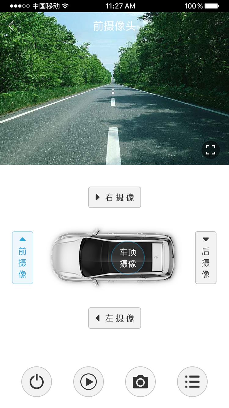 准备买车的朋友必看,长安欧尚X7不容错过!