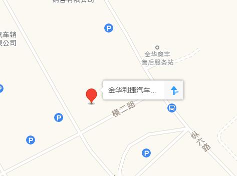 中国人保携利捷吉利举办购车嘉年华-车神网