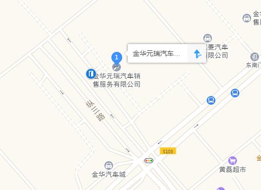 中国人保携元瑞奇瑞举办购车嘉年华
