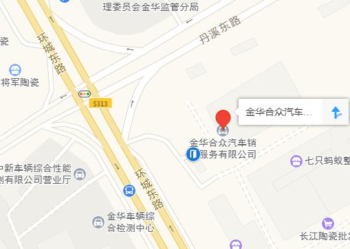 中国人保携合众上汽大众举办购车嘉年华-车神网