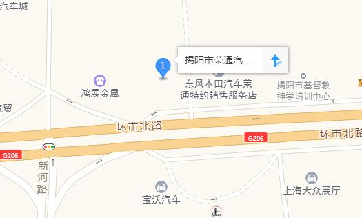 中国人保携手揭阳荣通东风本田直销会-车神网