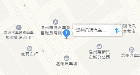 中国人保携迅通斯柯达举办购车嘉年华-车神网
