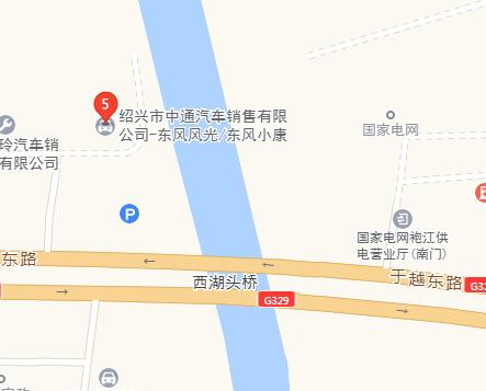 中国人保携中通东风小康举办购车嘉年华-车神网