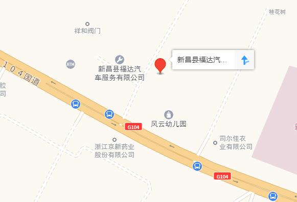 中国人保携福达上汽大众举办购车嘉年华-车神网