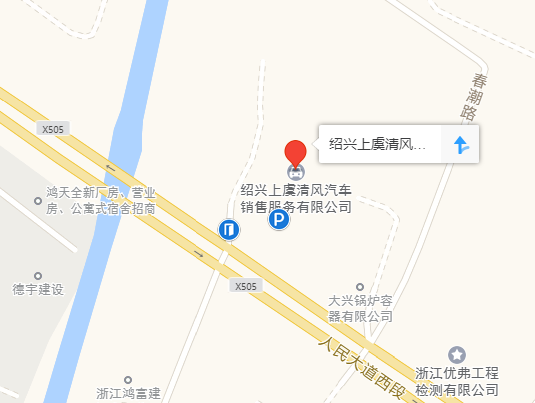 中国人保携上虞清风一汽大众举办购车嘉年华-车神网