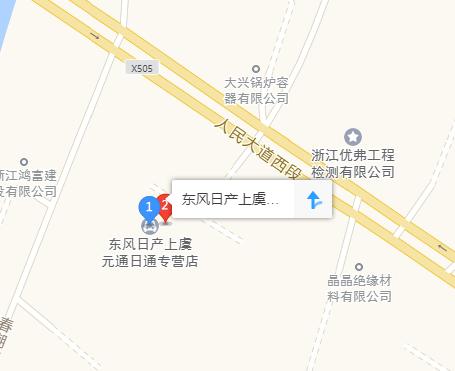 中国人保携上虞日通东风日产举办购车嘉年华-车神网