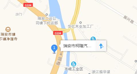 中国人保携柯隆吉利举办购车嘉年华-车神网