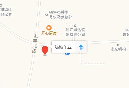 中国人保携临海泓诚汽车举办购车嘉年华-车神网