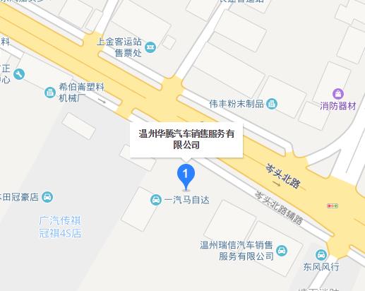 中国人保携华腾一汽马自达举办购车嘉年华-车神网
