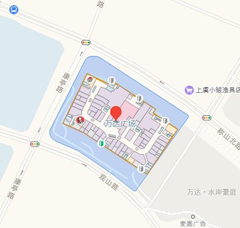 中国人保千城万县购车节上虞车展