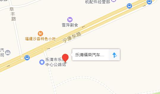 中国人保携乐清福荣汽车举办购车嘉年华-车神网