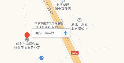 中国人保携瑞安永达南洋路捷汽车举办购车嘉年华-车神网