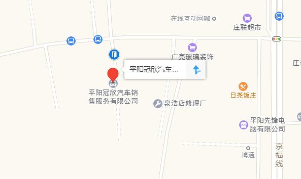 中国人保携冠欣起亚举办购车嘉年华-车神网