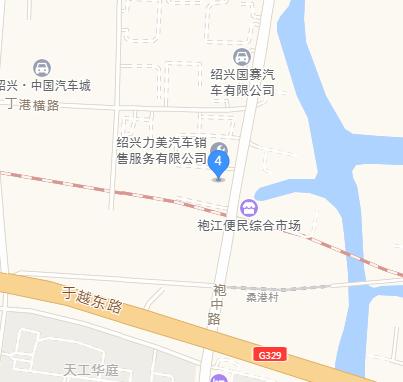 中国人保携康泽上汽大通举办购车嘉年华-车神网