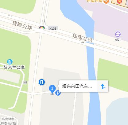 中国人保携兴田广汽本田举办购车嘉年华-车神网