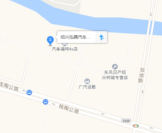 中国人保携泓腾福特举办购车嘉年华-车神网