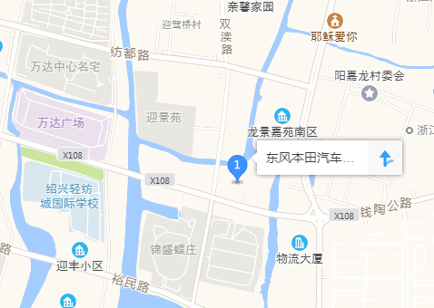 中国人保携越田东风本田举办购车嘉年华-车神网