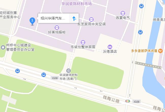 中国人保携华泽东风本田举办购车嘉年华-车神网