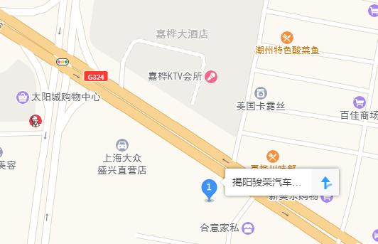 中国人保携手揭阳骏荣奔驰购车嘉年华-车神网