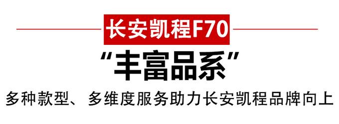 首款中欧合作皮卡9.28万起,长安凯程F70搅动国内市场-汽车氪