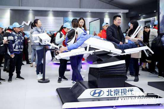 """科技智启未来""""现代嘉年华""""南京站收官"""