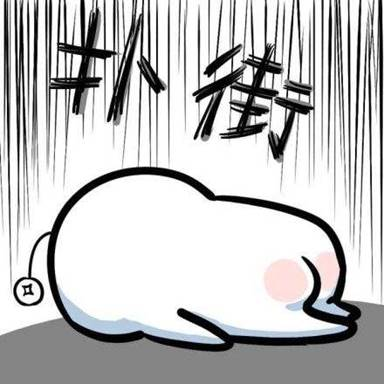 双12大型真香现场,北京现代直降五万实力宠粉