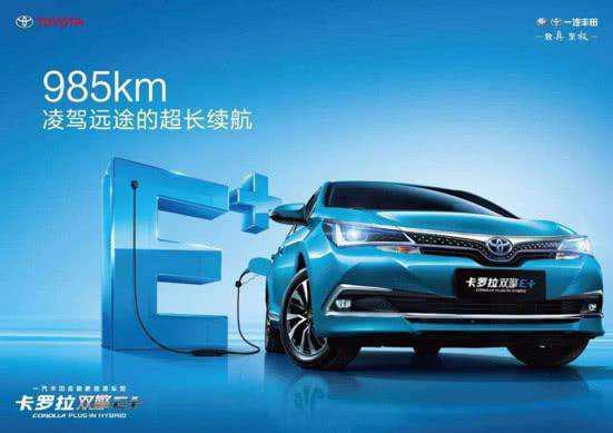 2020年紧凑级新能源轿车如何选最聪明?