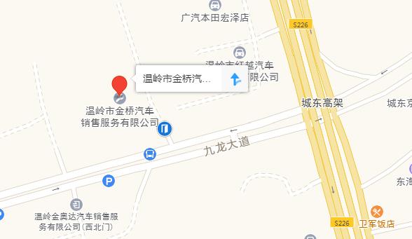 中国人保携金桥一汽大众举办购车嘉年华