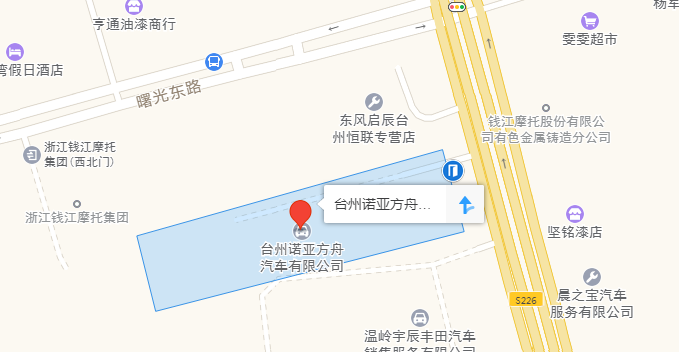 中国人保携诺亚方舟长安马自达举办购车嘉年华-车神网