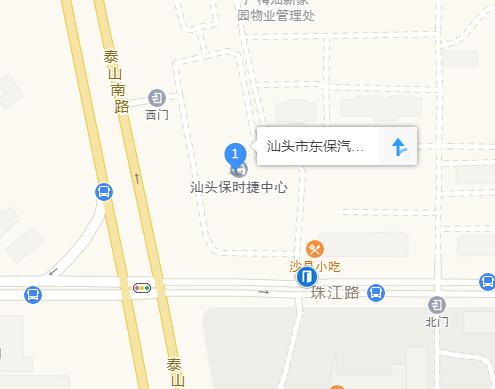汕头东保保时捷Panamera年终专场购车钜惠