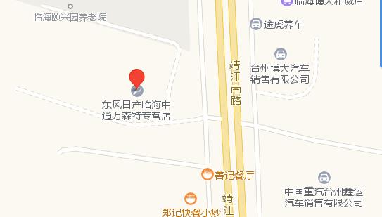 中国人保携手万森特尼桑举办购车嘉年华-车神网