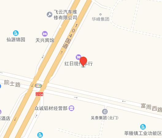 中国人保携红日现代举办购车嘉年华-车神网