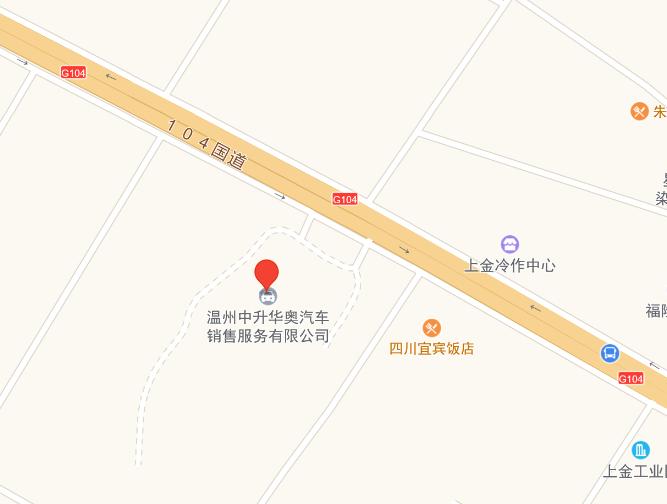 中国人保携中升华奥奥迪举办购车嘉年华