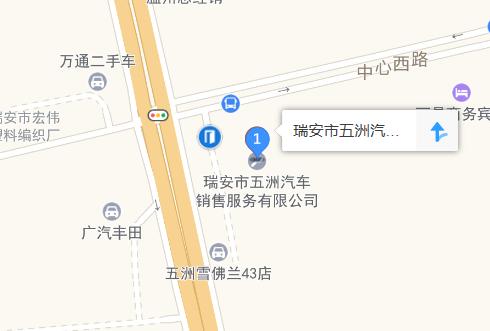 中国人保携五洲雪佛兰举办购车嘉年华-车神网