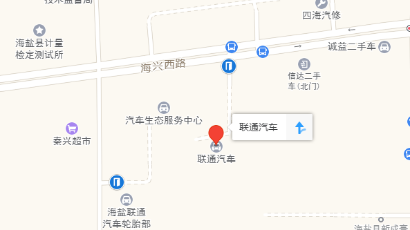 中国人保千城万县购车节海盐站